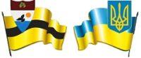 Торгово-Промислова Палата України-Ліберланд шукає регіональних представників по Україні