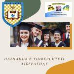 Посольский бизнес-университет Украина-Либерленд: Чем отличается бизнесмен от предпринимателя?